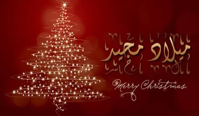 Niet-moslims feliciteren met hun feestdagen