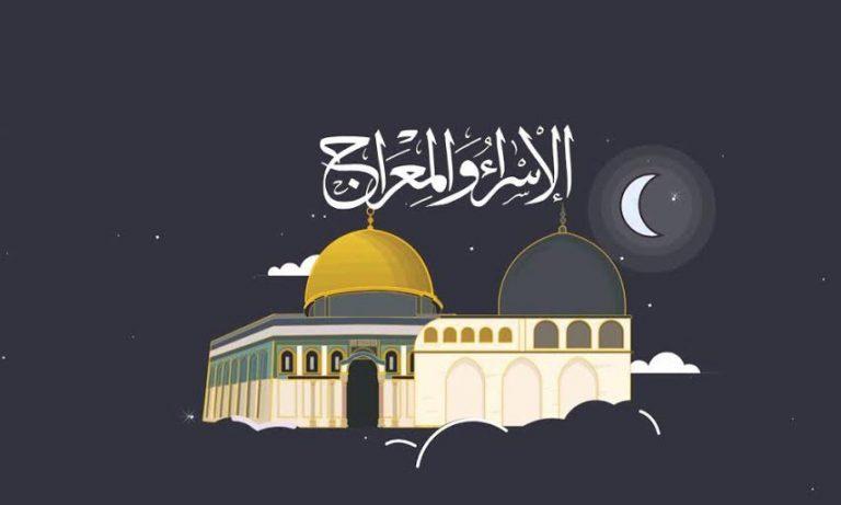Moslims herdenken De Nachtreis van de profeet