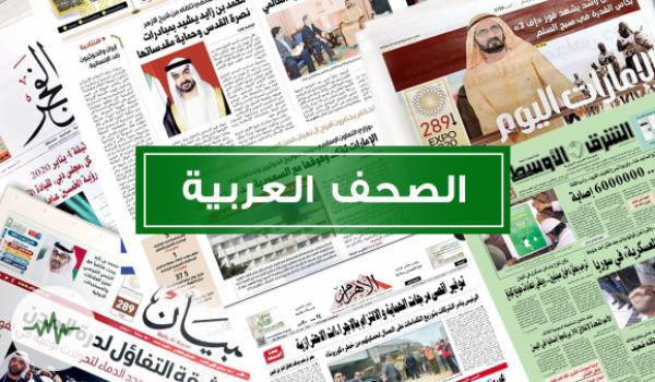 Bureau Refusés: een initiatief van de Moslimkrant
